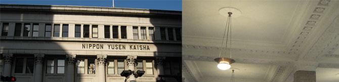 日本郵船横浜ビル