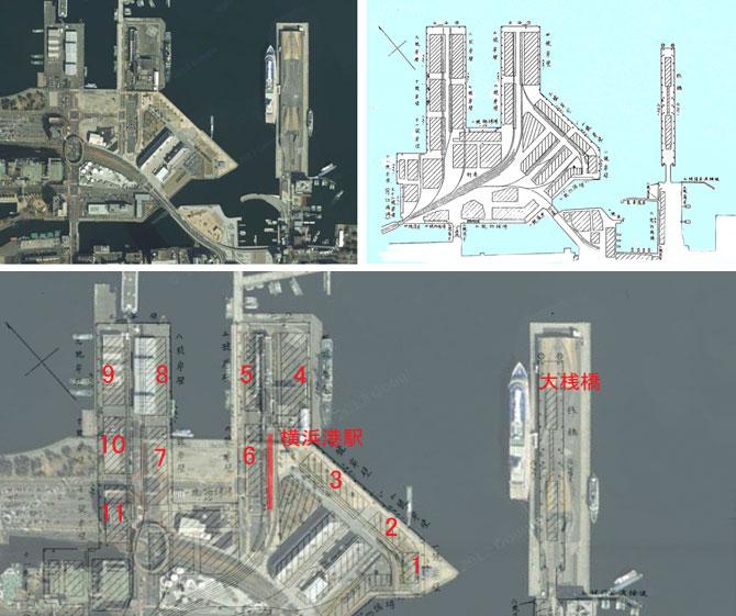 横浜新港・昔と今