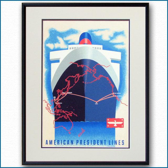 APL・アメリカンプレジデントラインズのポスター:四方海話:ポスター販売・Ocean-Note