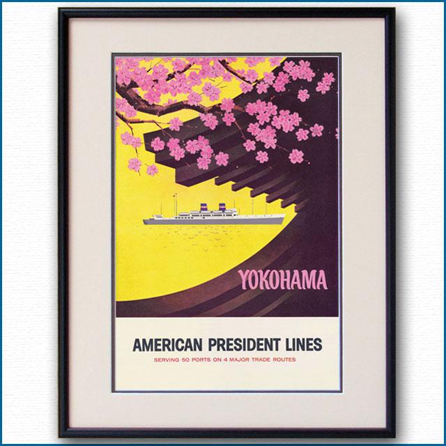 1958年 APL 客船プレジデント・ウィルソン プレジデント・クリーブランドのポスター 2060LL