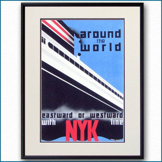 1932年 ギオルギー・ヘミング 日本郵船のポスター 2221LL