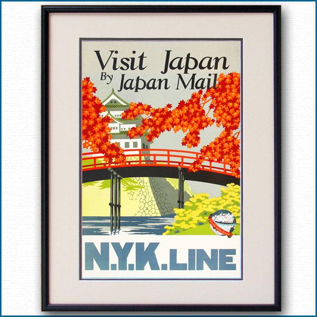 1929年 戸田芳鉄 日本郵船のポスター 2225LL
