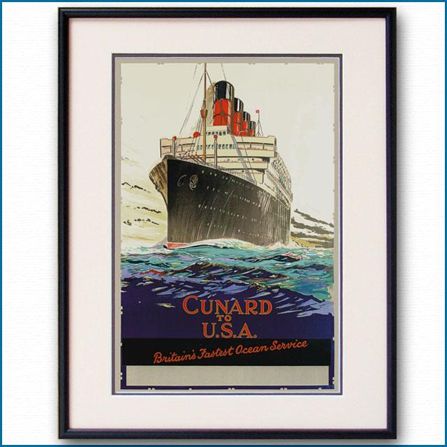 1925年 キュナード 客船アキタニアのポスター 2580LL