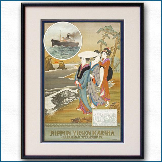 1918年 日本郵船のポスター 2628LL