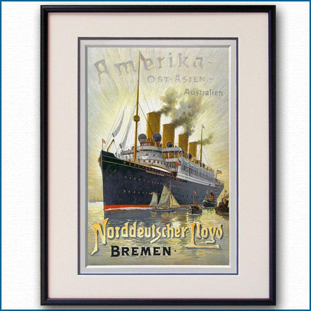 1910年 北ドイツロイド 客船カイザー・ウィルヘルム・デア・クローゼのポスター 2664LL