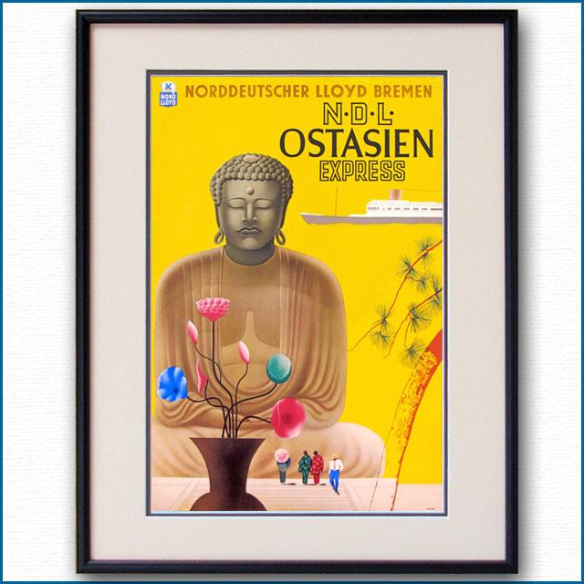 1937年 オットー・アルプケ 北ドイツロイドラインのポスター 2675LL