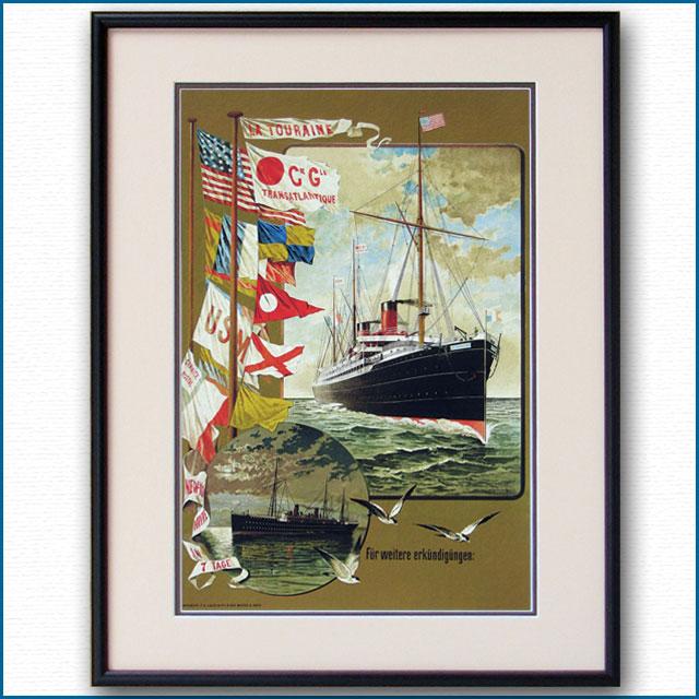1892年 フレンチライン 客船トゥーレーンのポスター 2721LL
