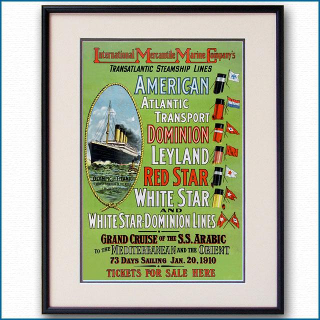 1910年 IMM 客船オリンピック タイタニックのポスター 2774LL