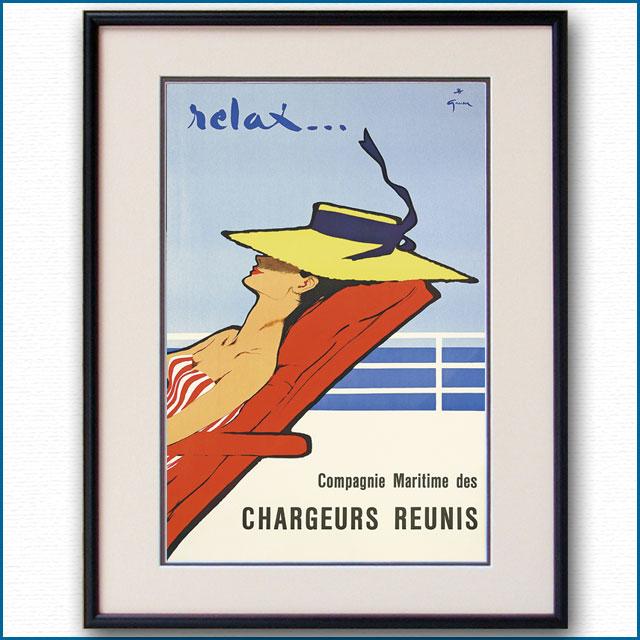 1950年 ルネ・グリュオ 仏連合貨物郵船会社のポスター 2958LL