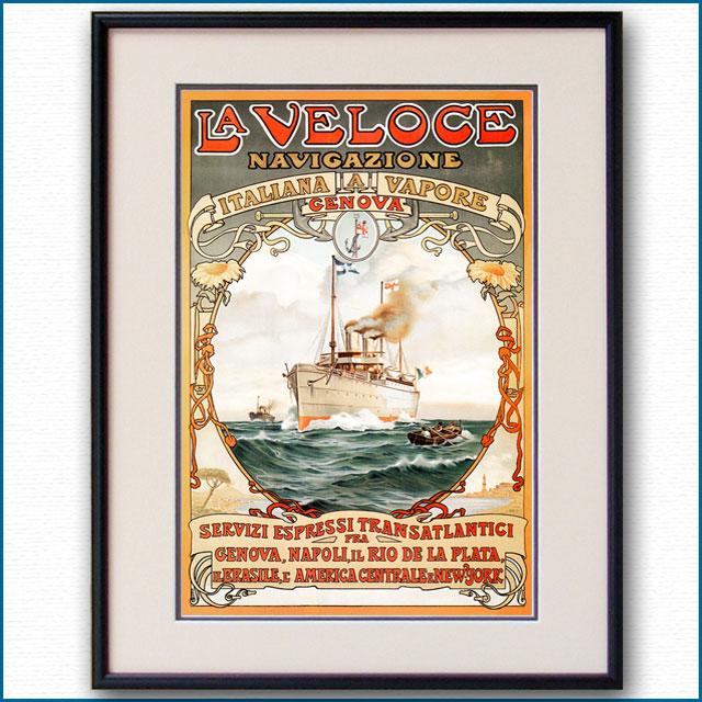 1889年 ベローチェナビゲーションのポスター 2976LL