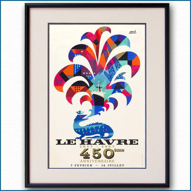 1967年 ル・アーブル 客船フランスのポスター 3000LL