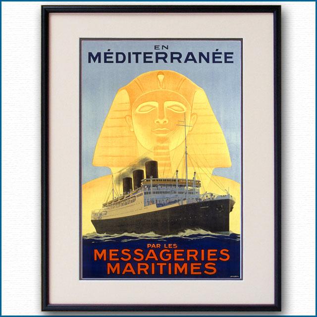 1925年 MMフランス郵船 客船シャンポリオンのポスター 3008LL