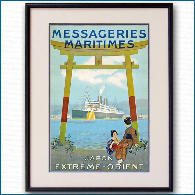 1920年 サンディ・フック MMフランス郵船のポスター 3009LL