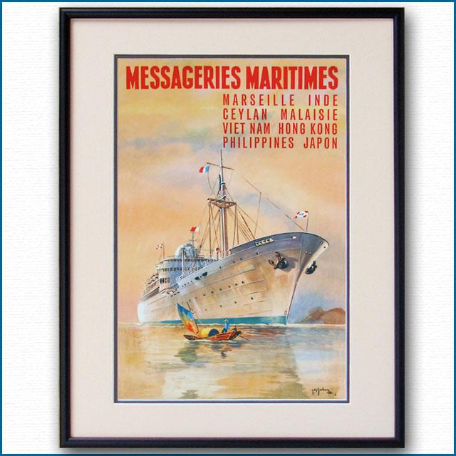 1958年 MMフランス郵船 客船ヴェトナム級のポスター 3041LL