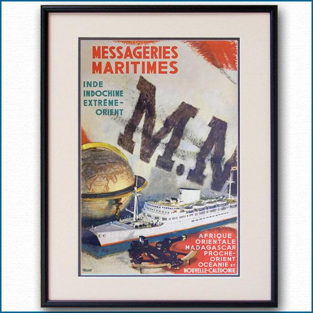 1948年 アルバート・バーネット 客船ラ・マルセイユのポスター 3042LL
