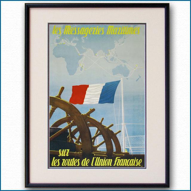 1930年 MMフランス郵船のポスター 3043LL