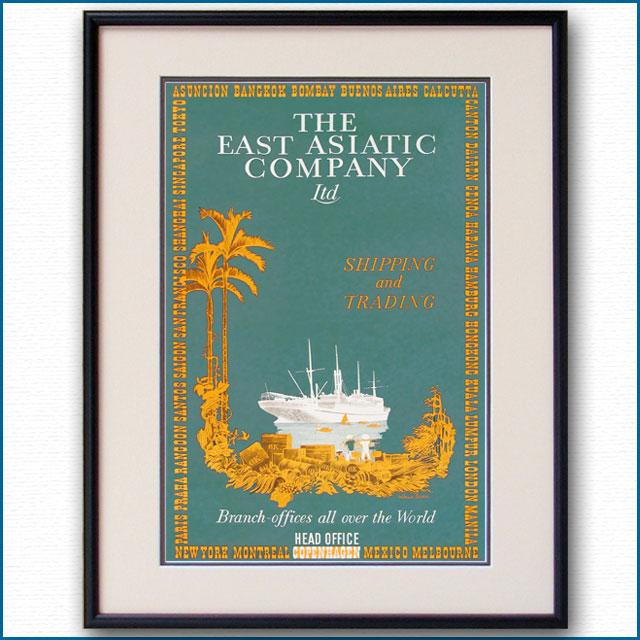 1940年 ヴェルデマー・ライセン イースト・アジアティックのポスター 3044LL