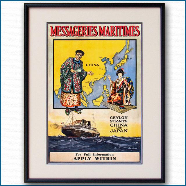 1921年 MMフランス郵船のポスター 3060LL