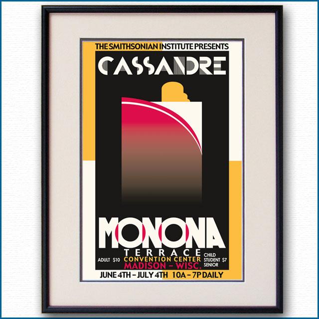 2011年 カッサンドル展のポスター 3067LL