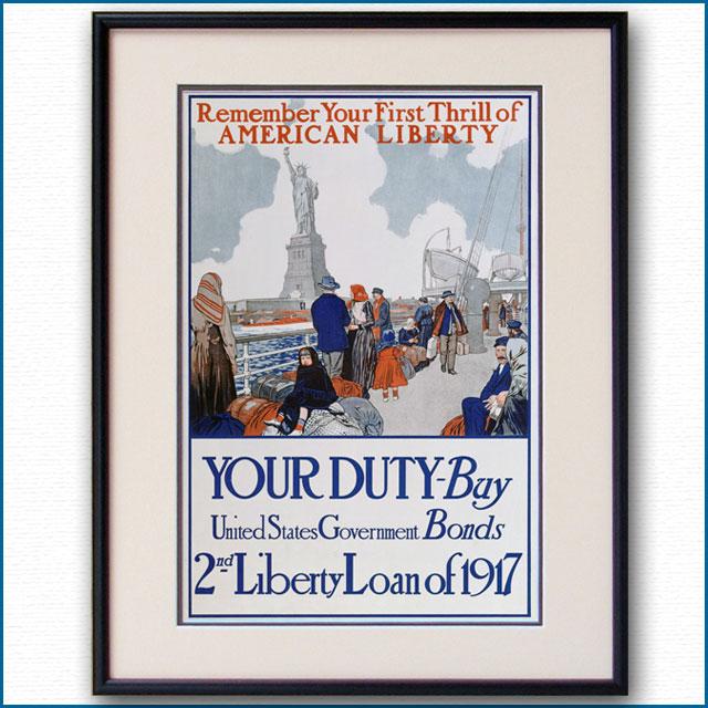 1917年 合衆国自由公債のポスター 3070LL