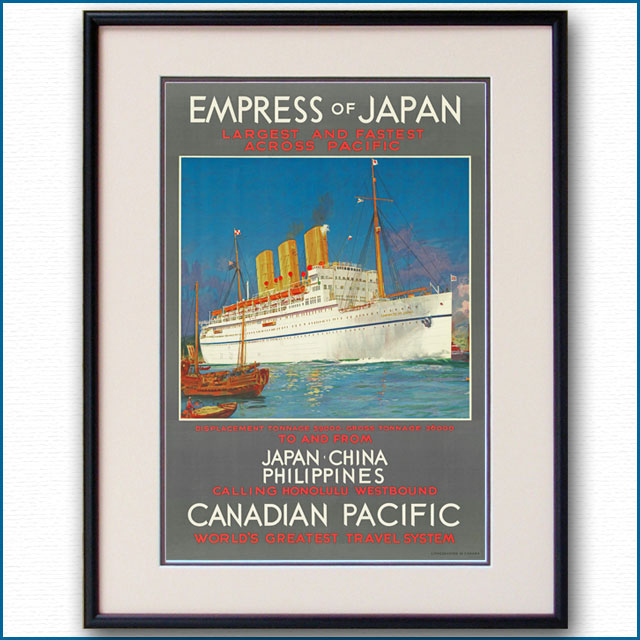 1930年 チャールズ・ディクソン 客船エンプレス・オブ・ジャパンのポスター 3076LL