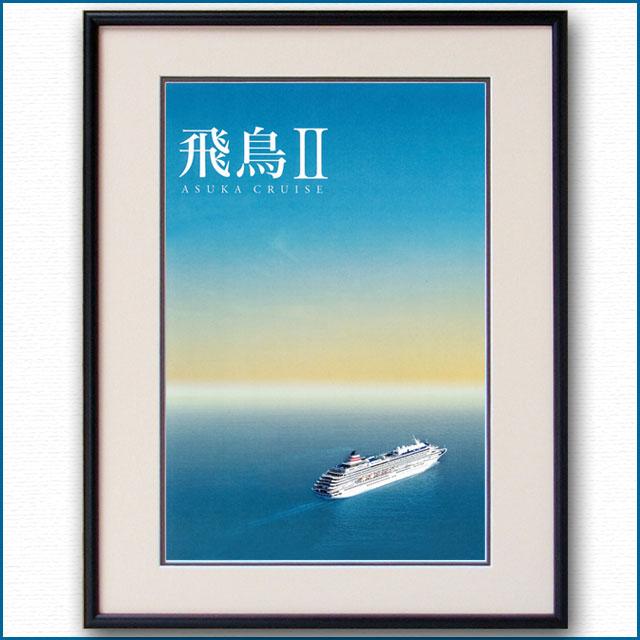 2017年 郵船クルーズのポスター 3080LL