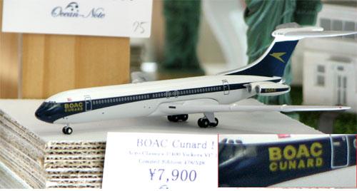 Aero Classics 1/400 VC-10 BOAC CUNARD