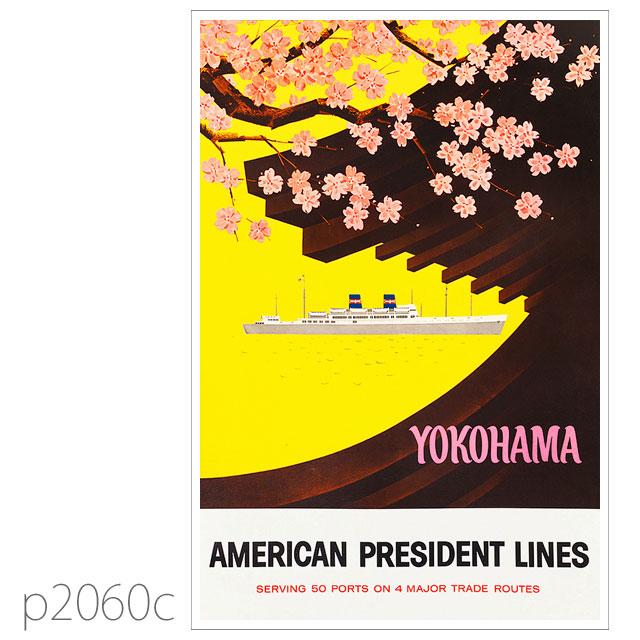 APL・客船プレジデント・ウィルソンのポスター ポストカード