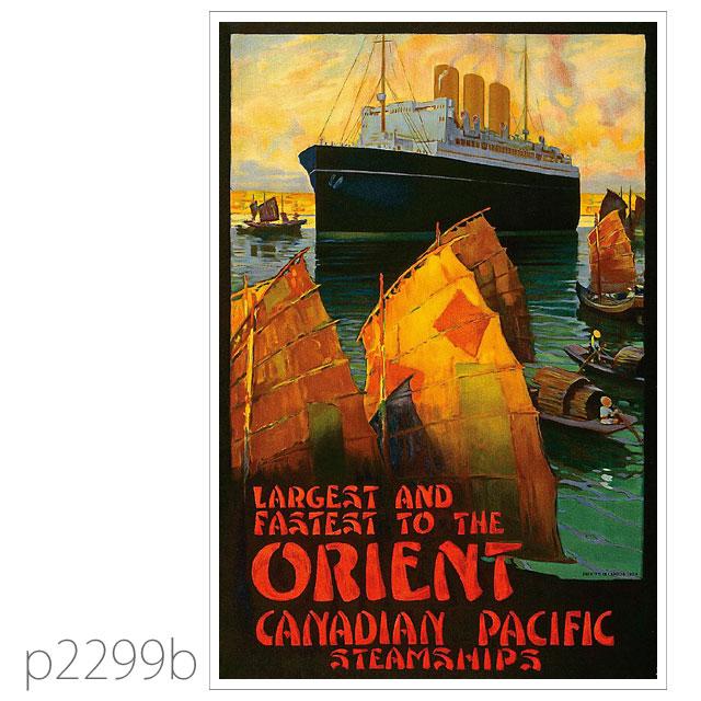カナディアンパシフィック・エンプレス・オブ・ラシア級客船のポスター ポストカード