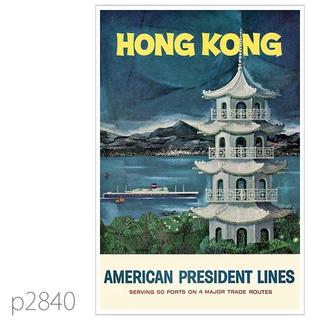 APL・客船プレジデント・フーバーのポスター ポストカード