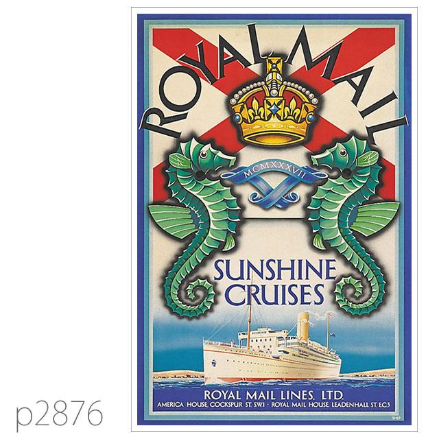 ロイヤルメールライン・客船アトランティスのポスター ポストカード
