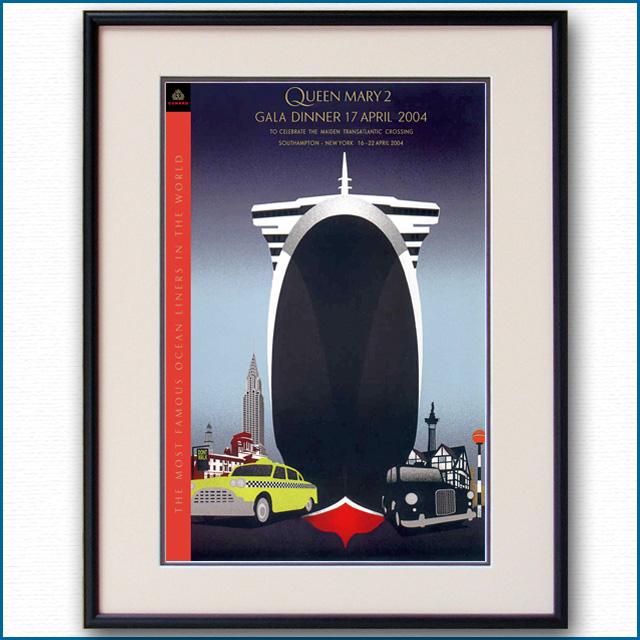 2004年 客船クイーンメリー2就役記念ガラディナーメニューカバー 2002LL