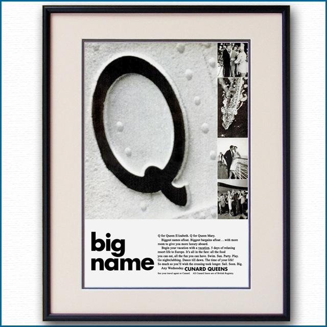 1966年 キュナード・クイーンズ雑誌広告 2037LL