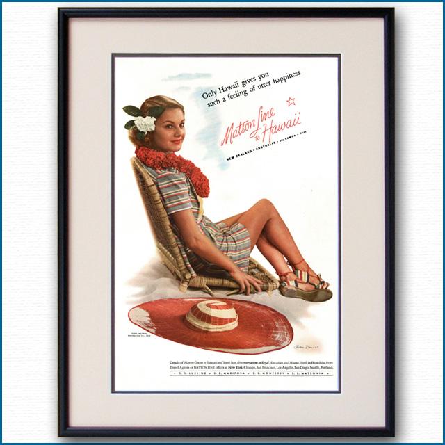 1939年 アントン・ブリュール マトソンライン雑誌広告 2052LL