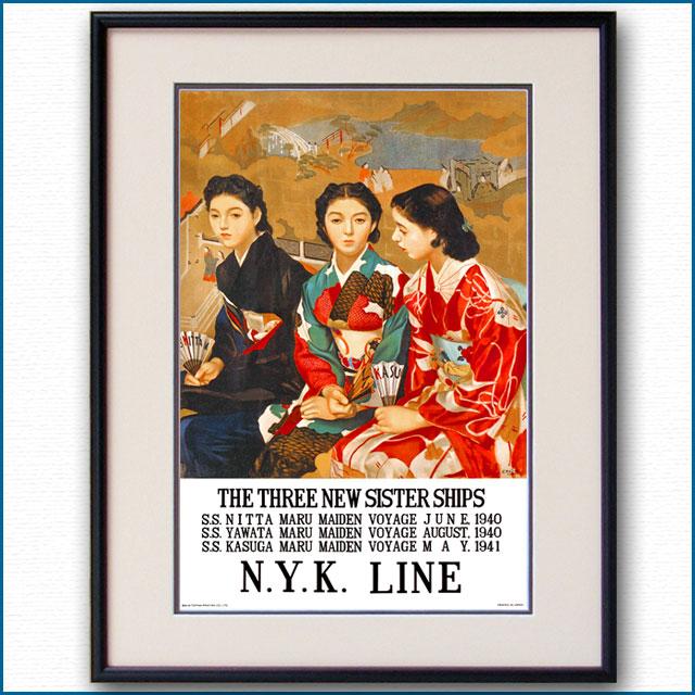1940年 小磯良平 日本郵船のポスター 2064LL