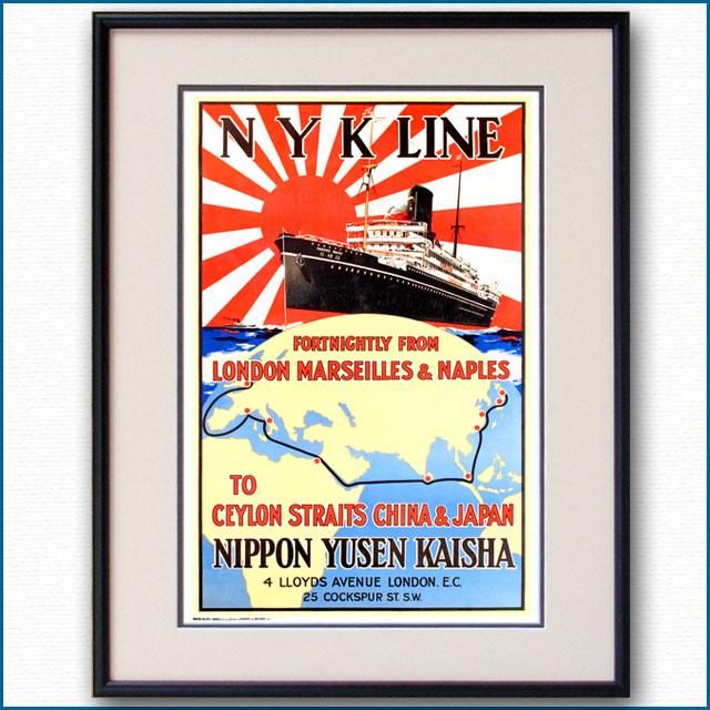 1923年 日本郵船のポスター 2065LL