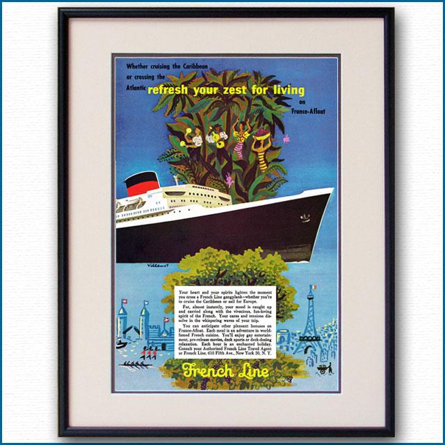 1954年 ベルナール・ヴィユモ 客船リベルテ雑誌広告 2087LL