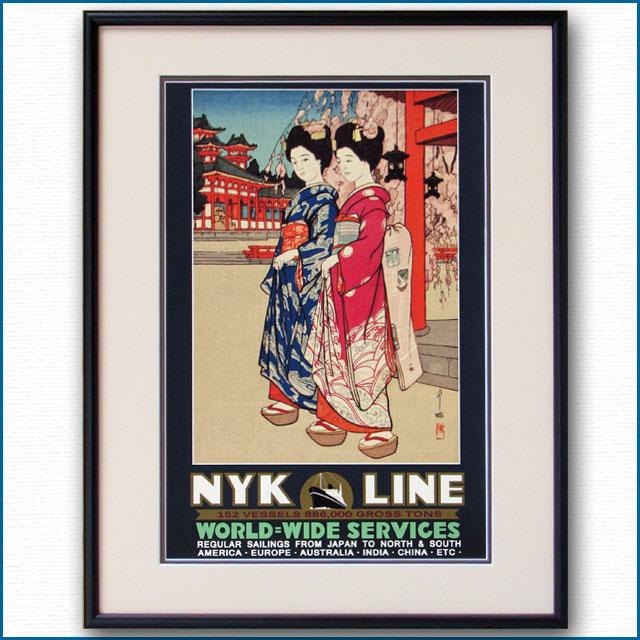 1929年 吉田博 日本郵船のポスター 2223LL