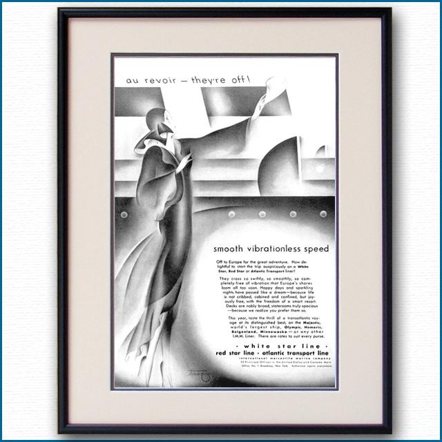 1930年 IMM・ホワイトスターライン・レッドスターライン雑誌広告 2334LL