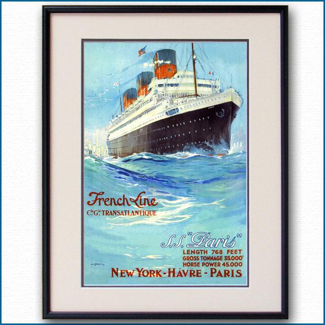 1925年 アルバート・セビル フレンチライン 客船パリ 2404LL