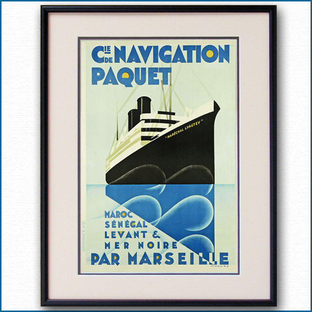 1924年 マックス・ポンティ 客船マルシャルリョーテのポスター 2468LL