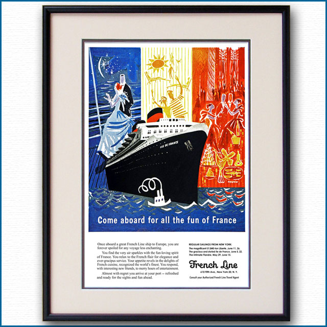1957年 客船イル・ド・フランス雑誌広告 2581LL