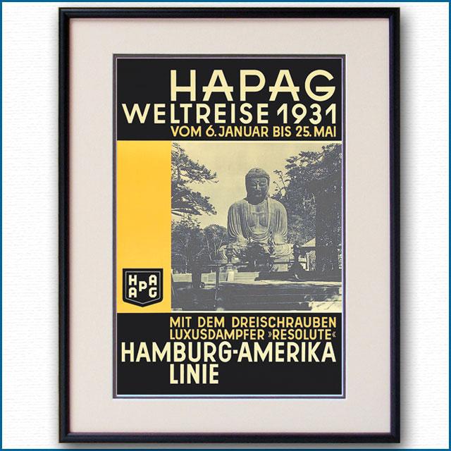 1931年 ハンブルク・アメリカラインのポスター 2645LL