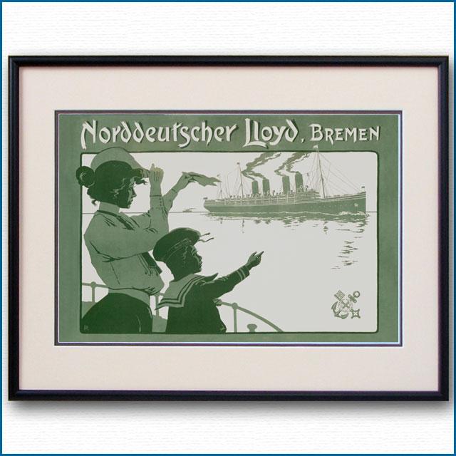 1905年 フリッツ・レイム 客船カイザーウィルヘルムIIのポスター 2662LL