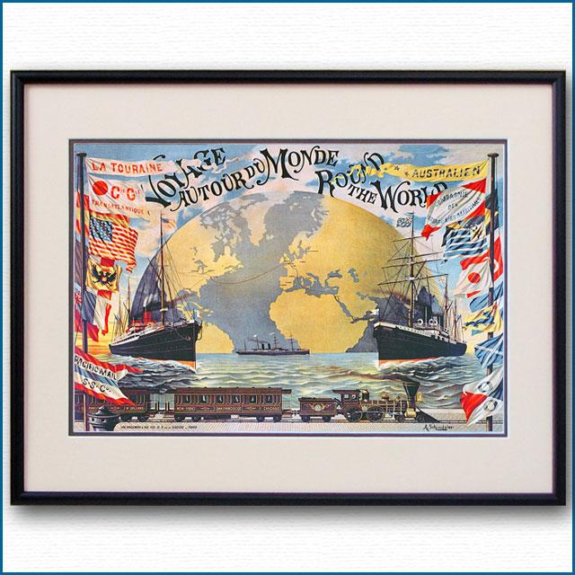 1890年 フレンチライン・MMフランス郵船のポスター 2780LL