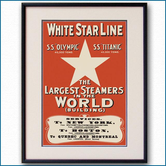 1910年 ホワイトスターライン客船オリンピック タイタニックのポスター 2953LL
