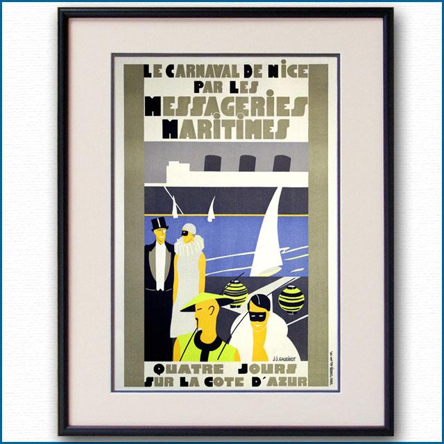 1935年 MMフランス郵船のポスター 2979LL
