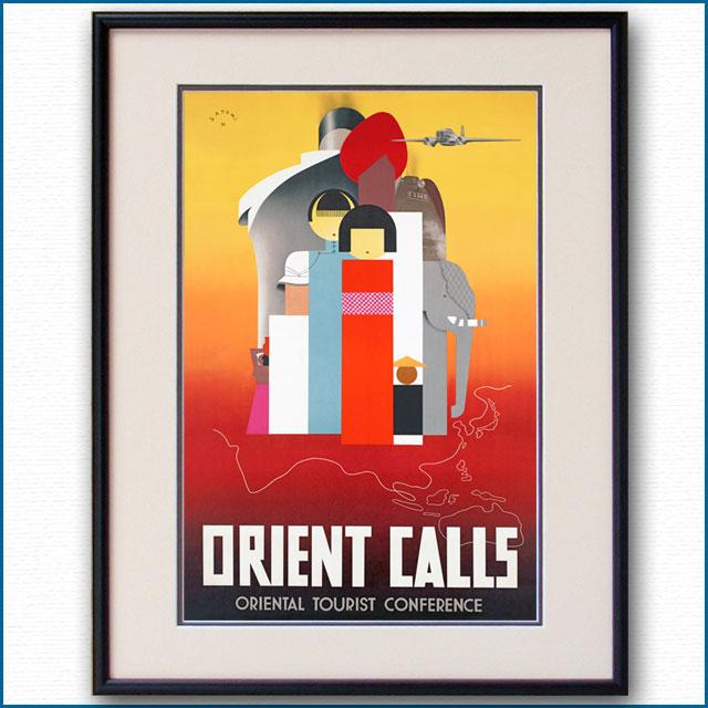 1936年 里見宗次 オリエントコールのポスター 3023LL