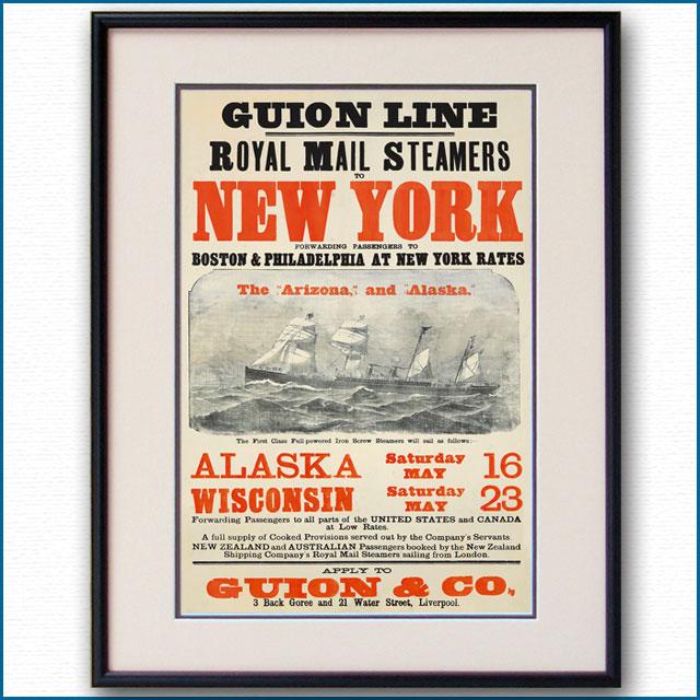1885年 ギオンライン 3028LLのポスター