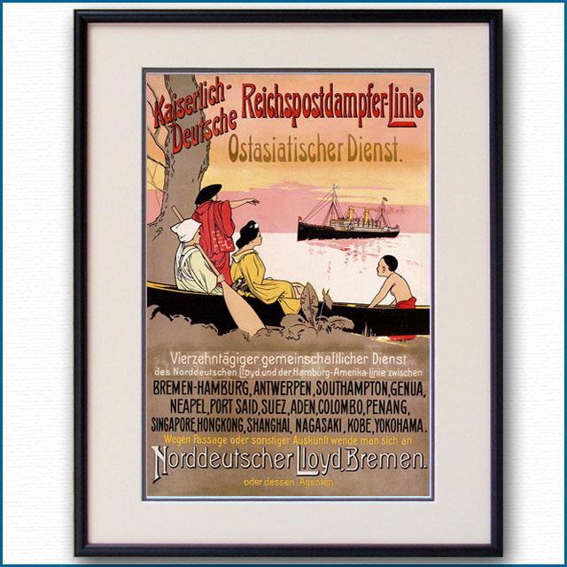 1899年 北ドイツロイドラインのポスター 3038LL